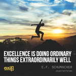 Quote of the Week: Motivational Monday with E.F. Schumacher, Statistician